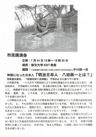 CCF20150702_0001.jpg