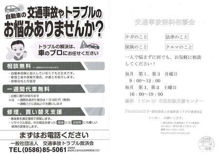 CCF20150704_0001.jpg