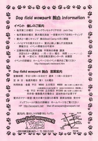 CCF20150709_0001.jpg