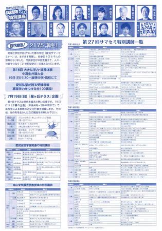 CCF20150710_0001.jpg