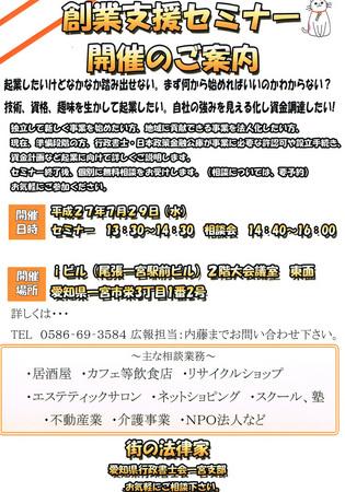CCF20150710_0002.jpg