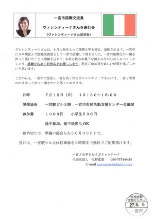 CCF20150711_0001.jpg