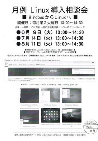CCF20150711_0002.jpg