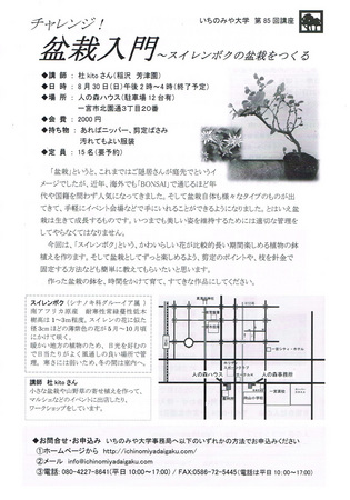 CCF20150716_0001.jpg