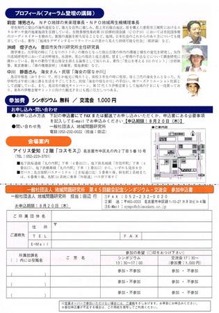 CCF20150718_0003.jpg