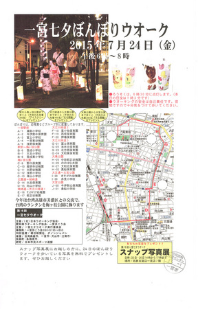 CCF20150719_0004.jpg