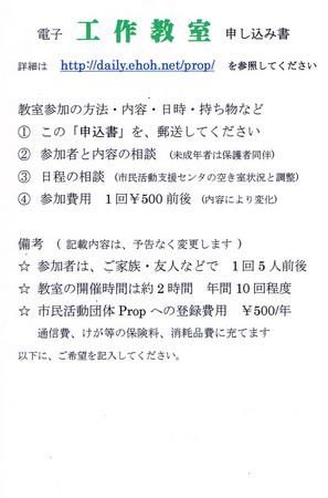 CCF20150726.jpg