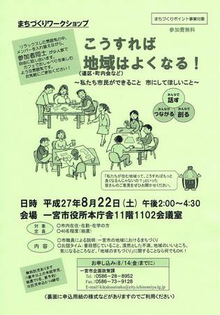 CCF20150730.jpg