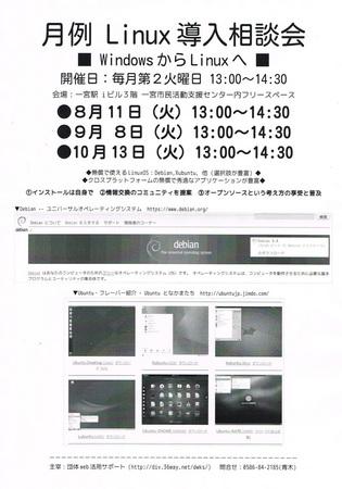CCF20150730_0001.jpg