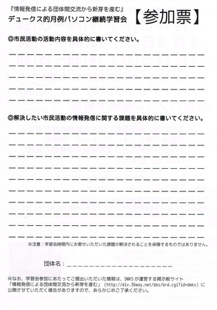 CCF20150730_0002.jpg