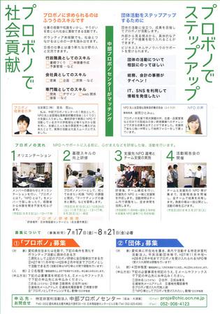 CCF20150730_0003.jpg