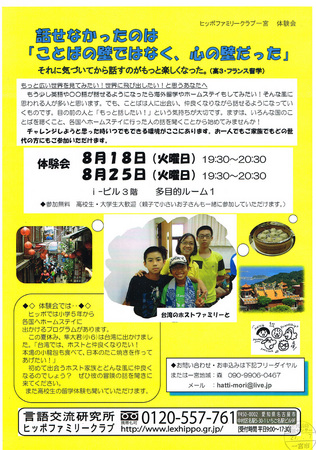 CCF20150807.jpg