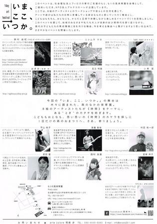 CCF20150827_0001.jpg