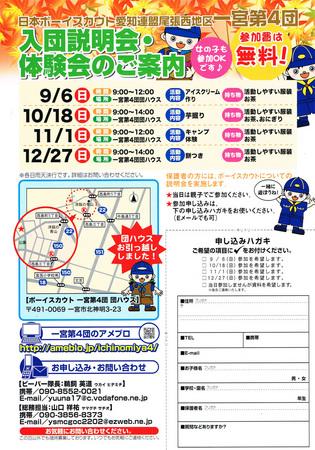 CCF20150829_0001.jpg