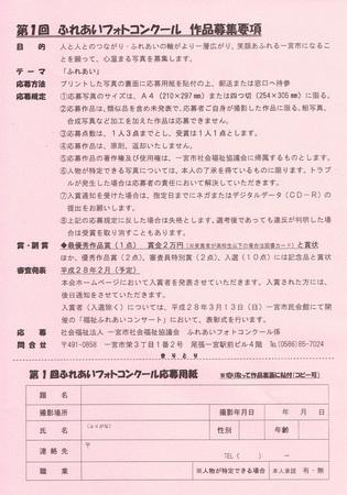 CCF20150903_0001.jpg