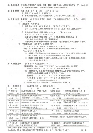 CCF20150910_0001.jpg