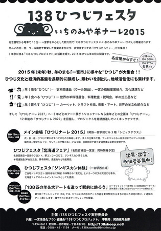 CCF20150911_0001.jpg
