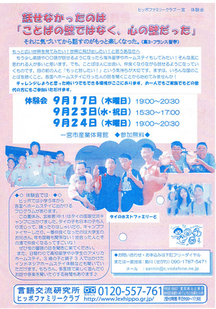 CCF20150918.jpg