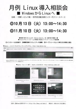 CCF20150924_0003.jpg