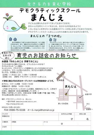 CCF20150924_0004.jpg