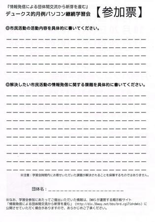 CCF20150924_0005.jpg