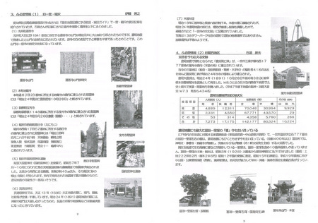 CCF20150925_0001.jpg