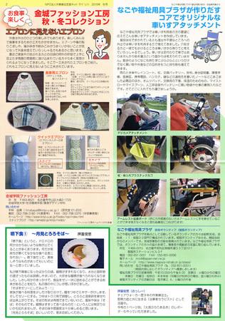 CCF20150930_0001.jpg