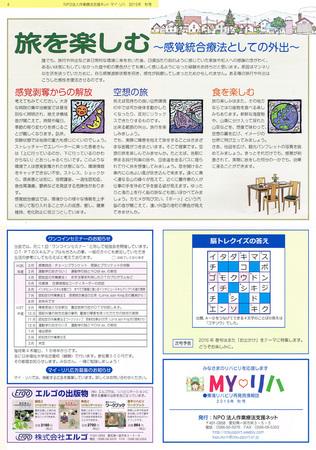 CCF20150930_0003.jpg