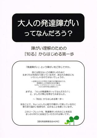 CCF20151002.jpg