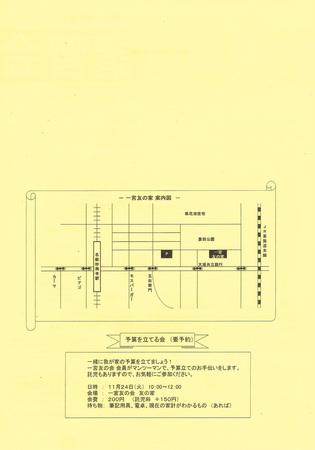 CCF20151009_0001.jpg