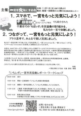 CCF20151010.jpg