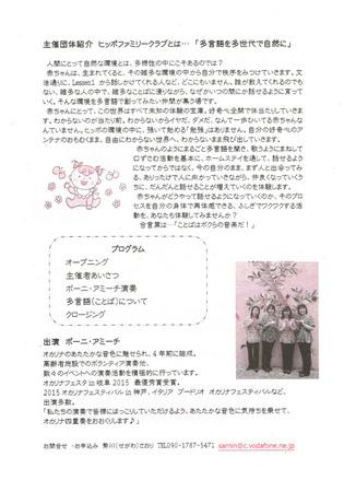 CCF20151016_0001.jpg