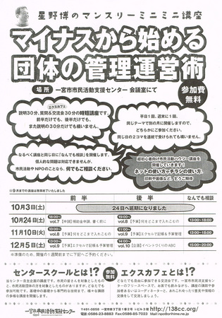 CCF20151023_0001.jpg