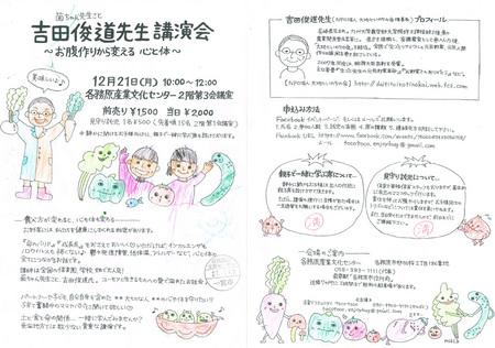 CCF20151113_0001.jpg