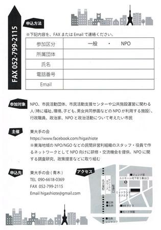 CCF20151114_0001.jpg