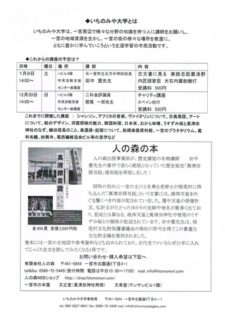 CCF20151126_0001.jpg