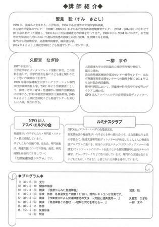 CCF20151129_0001.jpg