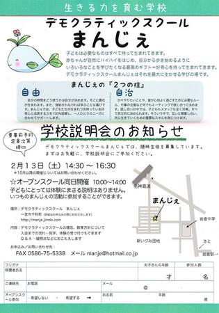 CCF20151203.jpg