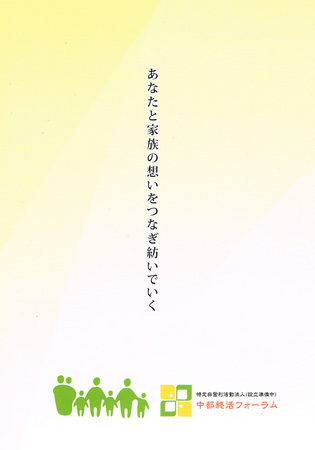 CCF20151209_0001.jpg