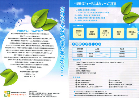 CCF20151209_0003.jpg