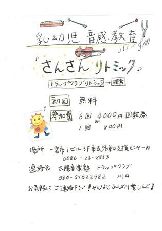 CCF20151210.jpg