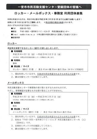 CCF20151210_0003.jpg