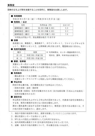 CCF20151210_0004.jpg