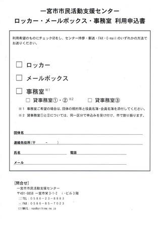 CCF20151210_0005.jpg