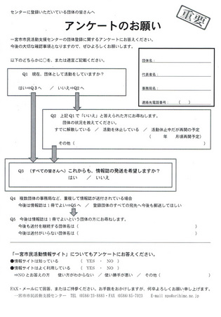 CCF20151210_0006.jpg
