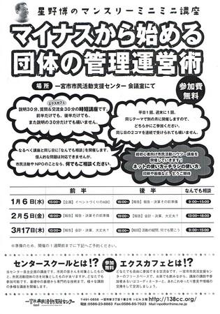 CCF20151210_0008.jpg
