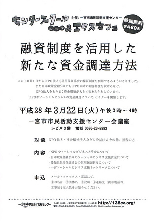 CCF20151210_0009.jpg