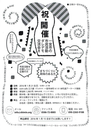 CCF20151210_0011.jpg