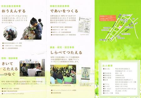 CCF20151212_0001.jpg