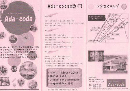CCF20151212_0002.jpg